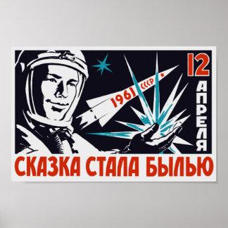 Vintage Propaganda Poster 24