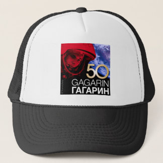 Yurigorra Trucker Hat