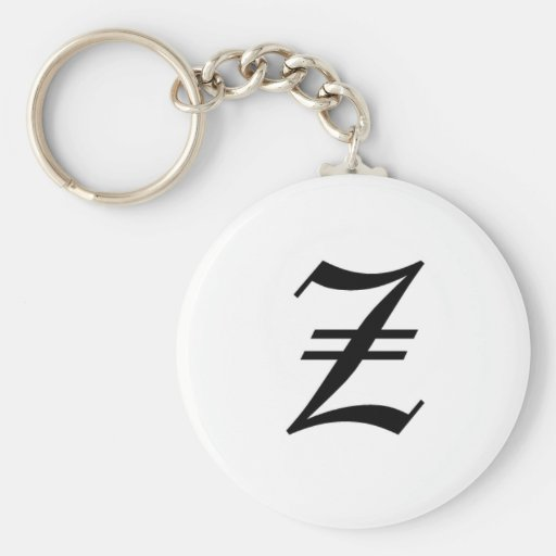 Z-text Old English Key Chain