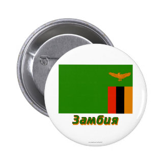 Zambia Flag with name in Russian Pins