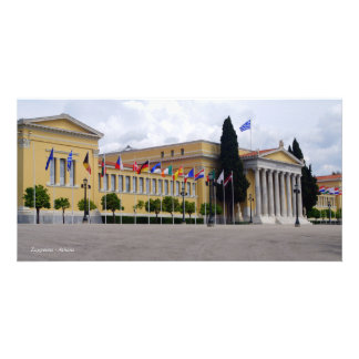 Zappeion – Athens Personalised Photo Card