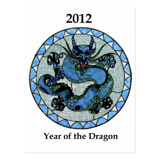 Zazzle 2012 Dragon Postcards