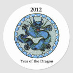 Zazzle 2012 Dragon Stickers
