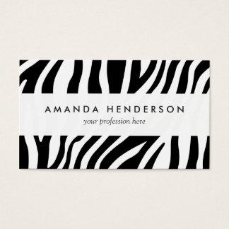 Zebra Print Black And White Stripes Pattern Business Card
