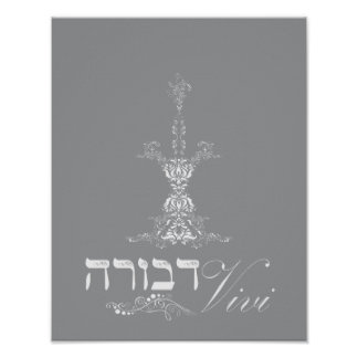 Zelda Candle Art Poster