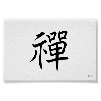 Zen buddhism, Zen Poster