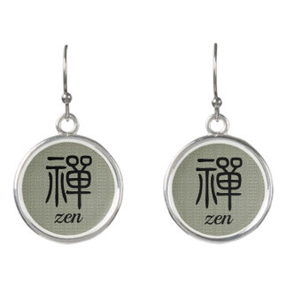 Zen Chinese calligraphy olive green Earrings