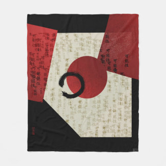 Zen Ensō Circle with Kanji Potential Fleece Blanket