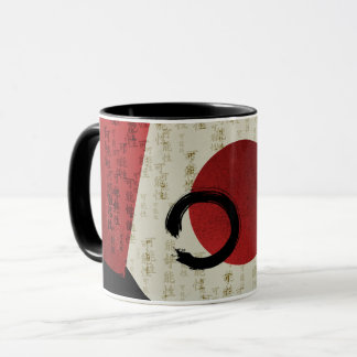 Zen Ensō Circle with Kanji Potential Mug