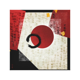 Zen Ensō Circle with Kanji Potential with Gold Canvas Print