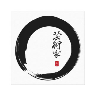 Zen Enso with Artist Calligraphy Canvas Prints