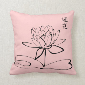Zen Lotus Flower Cushion