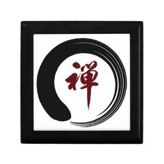 Zen Namaste Circle Meditation Prayer Ohm Aum Om Ou Gift Box