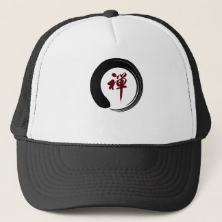 Zen Namaste Circle Meditation Prayer Ohm Aum Om Ou Trucker Hat