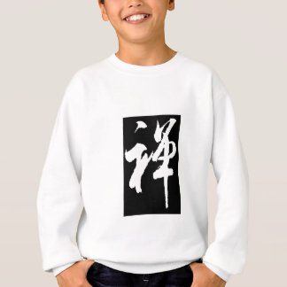Zen or Chan II Sweatshirt