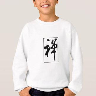 Zen or Chan IIII Sweatshirt