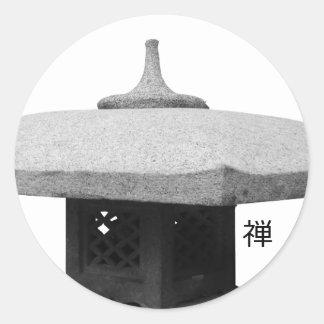 Zen Style Sticker