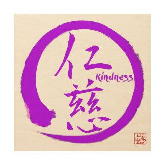 Zen wood wall art | Purple enso circle and kanji