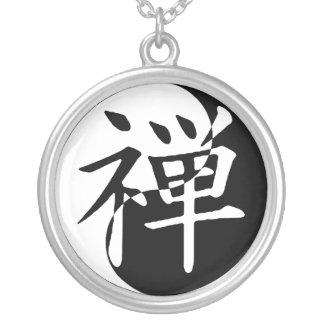 Zen Yin Yang Silver Plated Necklace