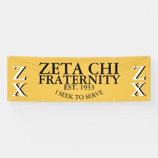 Zeta Chi Banner