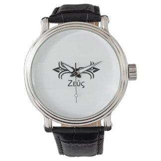 Zeus lightning bolt (Greek Font) Watches