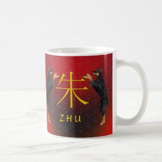 Zhu Monogram Dog Coffee Mug