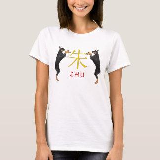 Zhu Monogram Dog T-Shirt