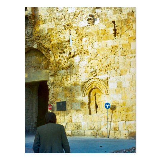 Zion Gate, Jerusalem Postcard