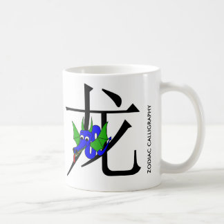 ZODIAC CALLIGRAPHY COFFEE MUG