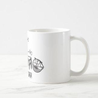 Zodiac Libra Coffee Mug