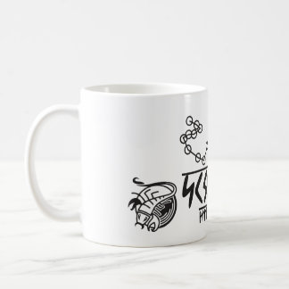 Zodiac Scorpio Coffee Mug