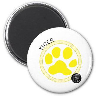 Zodiac Tiger Magnet