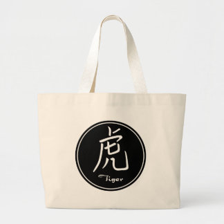 Zodiac Tiger Symbol Gift Large Tote Bag