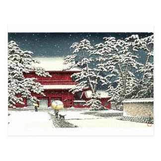 """""""Zojoji in Snow"""" by Kawase Hasui 川瀬 巴水 Postcard"""