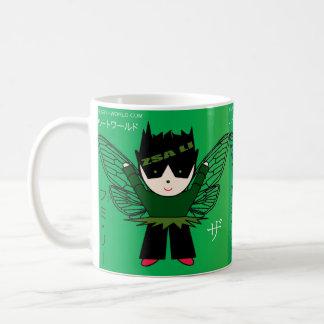 Zsa Li sulk Coffee Mug